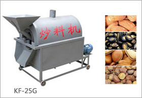 Oilseed Roasting Machine