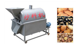 KF roaster frying machine